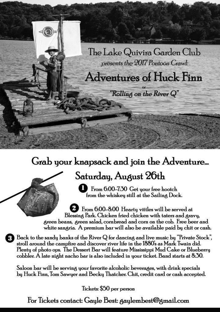 0817 pontoon crawl invitation 2 col